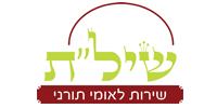 Shilat, shirout leumi torani
