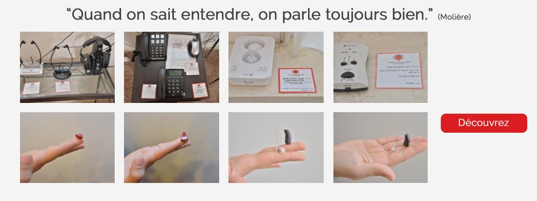 banniere-audio